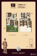 巨龙紫金玉澜3室2厅3卫121平方米户型图