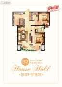 金吉・��冠苑2室2厅2卫121平方米户型图