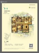 天元四季花城4室2厅2卫130--131平方米户型图