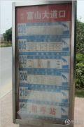 迎宾珑湾交通图