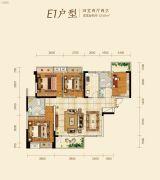 福天藏郡4室2厅2卫121平方米户型图