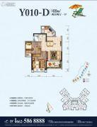 碧桂园・月亮湾2室2厅1卫69平方米户型图