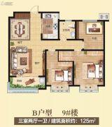 创业・齐韵韶苑3室2厅1卫125平方米户型图