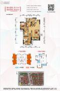 金科天宸2室2厅0卫70平方米户型图
