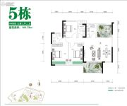 文华豪庭3室2厅2卫101平方米户型图