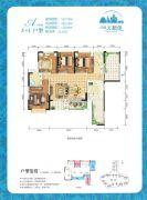 兴盛天鹅堡4室2厅2卫122平方米户型图