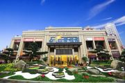 忠州碧桂园实景图