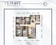 荆州碧桂园4室2厅2卫141平方米户型图
