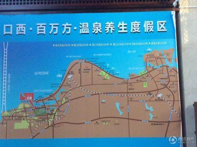 后海温泉小镇
