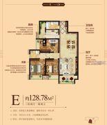 物华国际城3室2厅2卫128平方米户型图
