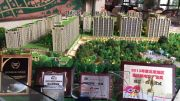 珠江四季悦城沙盘图