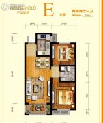 鲁商・金悦城2室2厅1卫0平方米户型图