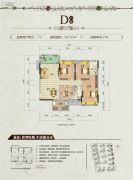 龙光・普罗旺斯4室2厅2卫117平方米户型图