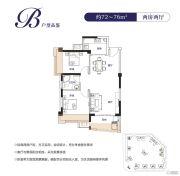 金丘紫金城二期2室2厅1卫0平方米户型图