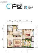 首创光和城1室2厅1卫43平方米户型图