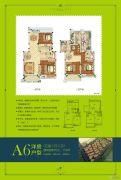 叶与城5室2厅2卫155平方米户型图