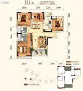 同创金色明天3室2厅2卫117平方米户型图