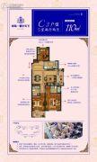 中海・寰宇天下3室2厅2卫110平方米户型图