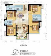 正黄金域峰景4室2厅2卫110平方米户型图