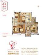恒大都市果岭4室2厅3卫170平方米户型图