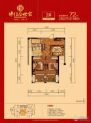 博仕后世家2室2厅1卫72平方米户型图
