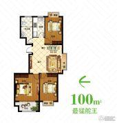 澳城苑库克船长3室2厅1卫100平方米户型图