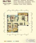 中国硒都茶城3室2厅2卫139平方米户型图
