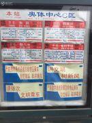 中铁逸都国际交通图