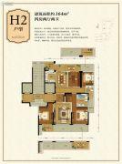 绿城・玫瑰园4室2厅2卫164平方米户型图