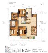 新兴花语原乡4室2厅2卫134平方米户型图
