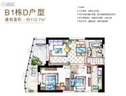 保利国际广场2室1厅1卫112平方米户型图