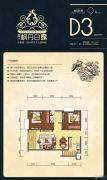 耀兴枫丹白露2室2厅1卫82平方米户型图