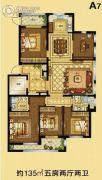 大发・凯旋门5室2厅2卫135平方米户型图