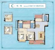 奥园誉湖湾3室2厅2卫110平方米户型图