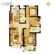 枣强・新天地3室2厅2卫117平方米户型图