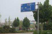 京汉・君庭(廊坊)实景图