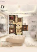 中城国际城3室2厅2卫135平方米户型图
