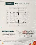 时代花城3室2厅2卫117平方米户型图