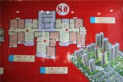 新加坡花园城105--147平方米户型图