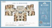 富力天海湾3室2厅2卫96--140平方米户型图