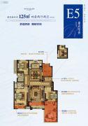 旭辉朗香郡4室2厅2卫125平方米户型图