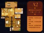 中豪国际星城2室2厅1卫89平方米户型图