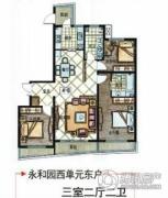 德居一品3室2厅2卫0平方米户型图