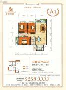锦绣御珑湾3室2厅2卫123平方米户型图