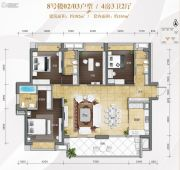 万科金域滨江4室2厅3卫182平方米户型图
