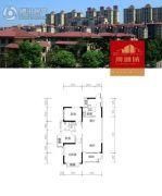 晟通城3室2厅1卫98平方米户型图