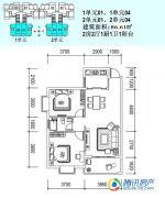 银城花园2室2厅1卫86平方米户型图