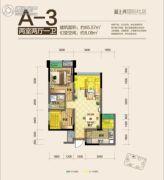 源上湾国际社区3期D区3室2厅1卫65平方米户型图