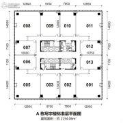 1668第一广场2154平方米户型图