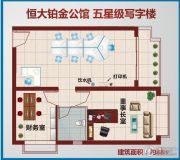 信阳恒大名都2室1厅1卫88平方米户型图